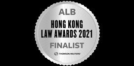 HK ALB Finalist 2021