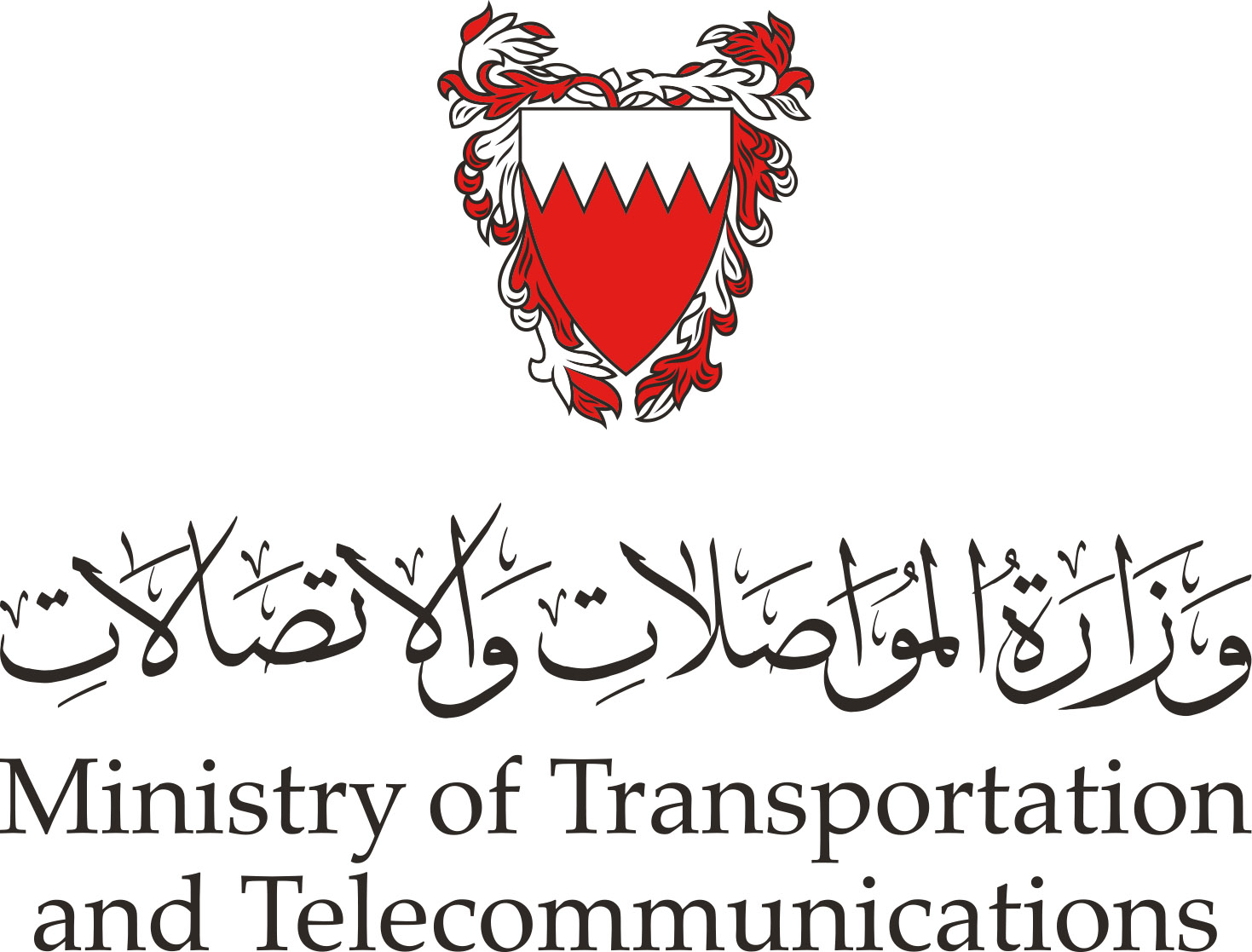 Ministry of Transportation and Telecommunications (MTT)