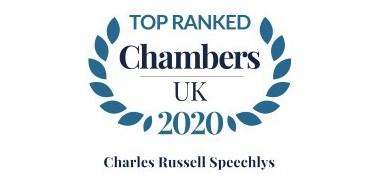 Chambers UK 2020