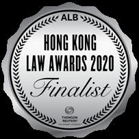 HK Law Awards 2020 Finalist