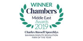 Chambers Dispute Resolution Team of the Year 2019