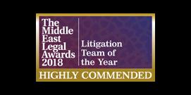 Award - MELA highly commended 2018