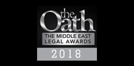 Oath Awards 2018